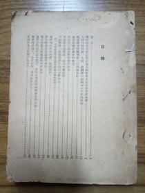 广东四十个农业合作社