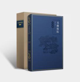韦力签名钤印+限量编号毛边本《书楼探踪·江苏卷》小羊皮定制版