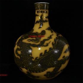 古董古玩老瓷器收藏 明宣德黄釉青花龙纹天球瓶35*45CM