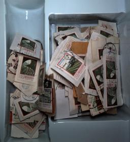 ★★免费送★★每人每次只送10枚,请自觉遵守,可以和其它免费送的叠加!