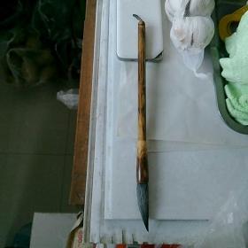毛笔,兼毫书画〈大〉。杆长24㎝,锋长6㎝,锋径1.6㎝。旧笔,保存状况较好
