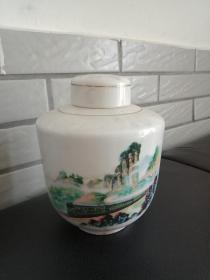 少见70年代绿火车画面《瓷茶叶罐》湖南出产   张家界图案