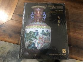 北京保利拍卖十五周年庆典拍卖会——五福五代清宫秘玩