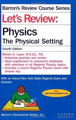 Let'sReview:Physics:ThePhysicalSetting(Barron'sLet'sReview)