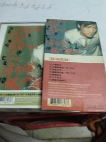 cd 因为爱所以爱  谢霆锋  国语大碟