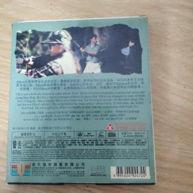 正版VCD一危情(未删减版)陈雅伦