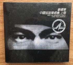 刘德华 中国巡回演唱会 上海站 2cd+1vcd 港版