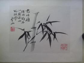 早期木板水印單片8開:鄭燮  竹