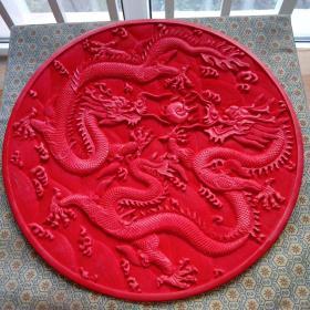 雕漆龍盤  剔紅漆器 雙龍戲珠 賞盤