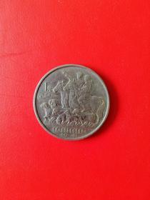 1987内蒙古自治区成立40周年纪念币 内蒙古自治区成立四十周年纪念币 面值1元 中国人民银行发行 流通纪念币