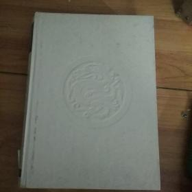 汉语大词典.10