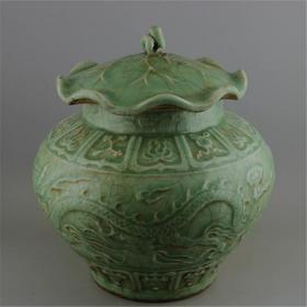 龙泉窑青釉双龙图盖罐