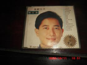 CD:忧郁王子--陈百强 怀念金碟