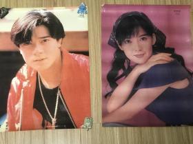 九十年代香港金童玉女郭富城周慧敏覆膜海报挂画明星画