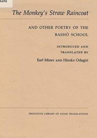 绝版书  The Monkey's Straw Raincoat and Other Poetry of the Basho School (Princeton Library of Asian Translations)  松尾芭蕉晚年杰作 猿蓑 松尾芭蕉师徒诗文集
