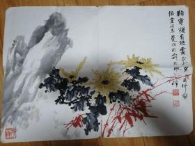 著名书画家安徽五老之一的葛介屏精品册页