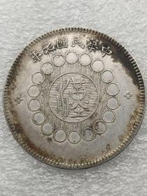 老银元。。,。,