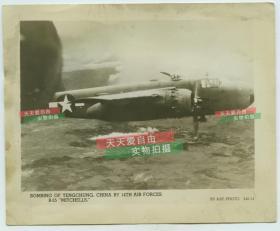 民国1944年左右美国第十四援华航空队陈纳德将军的飞虎队B25米切尔型轰炸机轰炸云南腾冲的日军目标老照片。