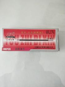 文正 上海名牌  圆珠笔芯  107笔芯  红色(96根)