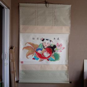 《莲年有餘》杨柳青木板年画 原装原裱立轴 155cm×100cm天津杨柳青画社