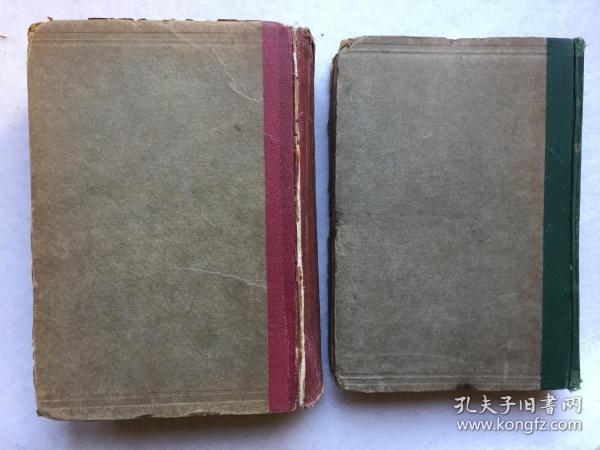 民國24年精裝本初版《西洋文學講座》《 中國文學講座》民國24年精裝本再版  2冊合售