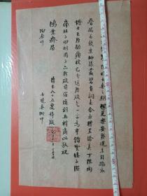 徐映璞 毛笔 诗词信杂