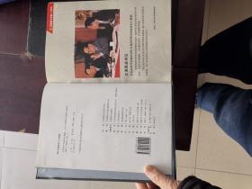中国审计年鉴1999