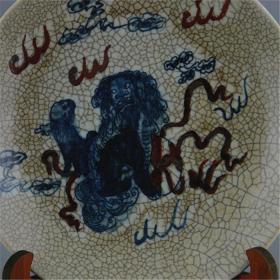 官窑开片青花釉里红狮子图瓷盘