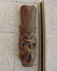 早期红山文化玉器(太阳神)