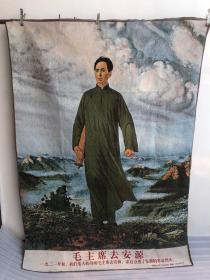 巨幅大画毛主席去安源文革织锦画红色收藏