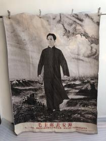 巨幅大画毛主席去安源文革织锦画棉织画红色收藏