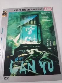 电影:蓝宇   1DVD (主演:胡军、刘烨)多单合并运费