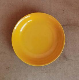 A2600大清乾隆年制黄釉盘