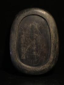 旧藏玉带石 和和美美  文房砚,石质细腻,天然颜色俏色完美,包浆浑厚。尺寸:14.7/10.8/2.3cm。