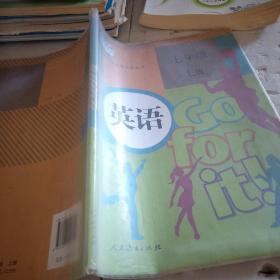英语. 七年级上册