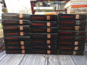 马克思恩格斯全集 全套50卷加目录一卷 共54本全