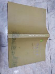 菏泽市牡丹区第二十二初级中学校友名录【1982-2012】