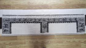 M52北魏石床腿拓片,同类之杰作,雕刻犀利流畅,形神毕现,仙气灵气十足,图案内容丰富信息量巨大,畏兽灵兽全屏展现,更有千秋万岁居中坐镇 长226+51cm价1000元