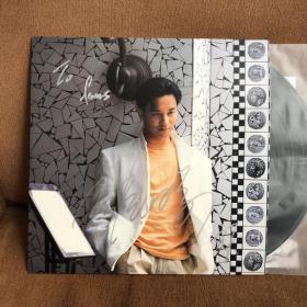 张国荣签名黑胶唱片lp拒绝再玩浪漫非CD磁带