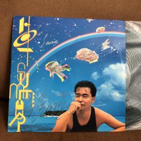 张国荣签名黑胶唱片lp浓情沉默是金非CD磁带