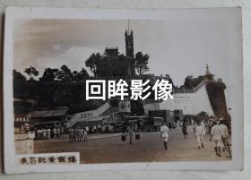 民国武汉警钟楼照片2枚合售,有宣传广告