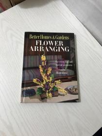 better homes & gardens flower arranging