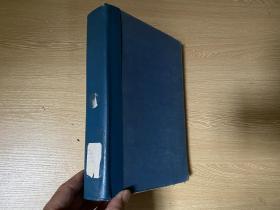 The Book of Fine Prints  精美之书,500多幅插图,精装重超1公斤,1937年老版书