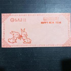 兔年礼品卡 生肖纪念币