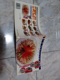 《吃遍中国》08香辣鲜嫩云南菜