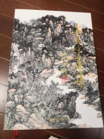 孟占京画集