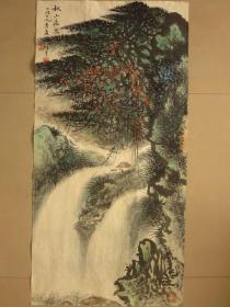 秋山飞泉,如果是印刷品赔偿买家100倍,品相如图。。