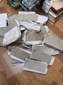 60年代-79年信用社单据,存折等重5.1公斤合售,打包合售,编号分  102-1号柜