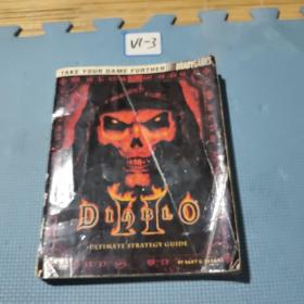 Diablo II Ultimate Strategy Guide(全英文)