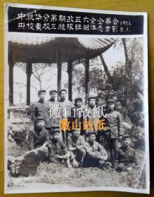 """老照片:上海——中央税务学校华东分校(简称""""中央税校华东分校""""今""""上海商学院""""),1951年"""